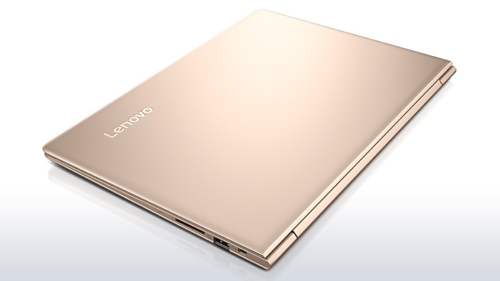 Lenovo Ideapad 710s (golden)